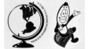 logo de Neolite Internacional
